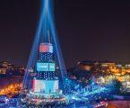 Kako je bugarski Plovdiv iskoristio titulu Europske prijestolnice kulture