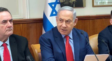 Netanyahu povukao zahtjev za imunitetom