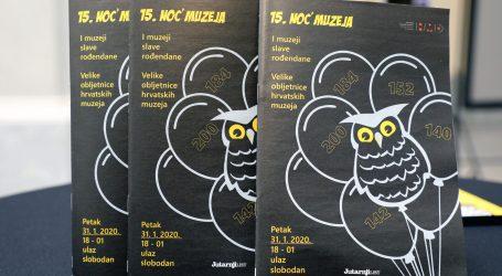 Noć muzeja u Zagrebu na više od četrdeset lokacija