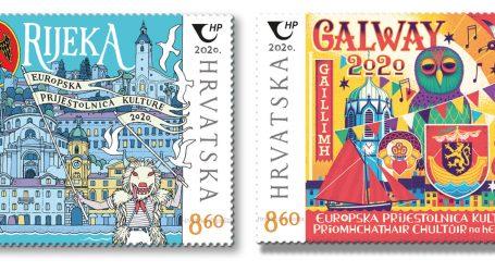 Hrvatska pošta izdala prigodne marke Rijeke i Galwayja