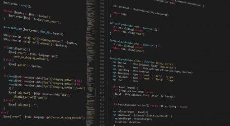 MUP nabavlja opremu za borbu protiv kibernetičkog kriminaliteta