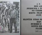 AZRA 1984. : Džonijeva obrada stare tradicionalne 'Klinček stoji pod oblokom'