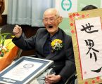 Japanac od 112 godina proglašen najstarijim muškarcem na svijetu