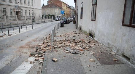 Potres magitude 3,2 po Richteru zatresao Zagreb nešto prije 21 sat