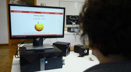 CARNET: Ponovno otežan ulaz u sustav online nastave