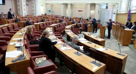 Sabor od srijede zasjeda u zagrebačkoj Gradskoj skupštini