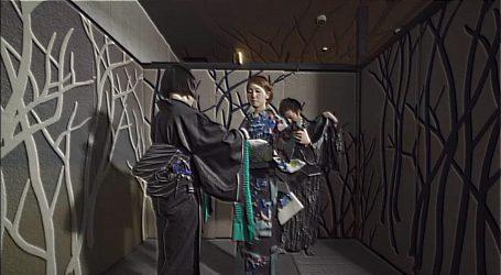 Jotaro Saito otkriva priču o kimonu