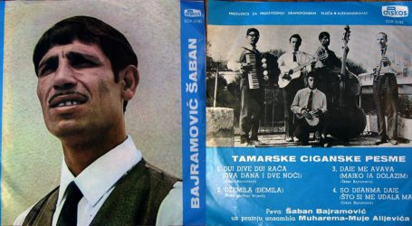 NEPOZNATI DETALJI: Šaban Bajramović – kralj romske glazbe