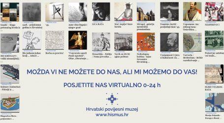 Hrvatski povijesni muzej: Online izložbe, kvizovi, makeover