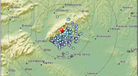 Jutros zabilježen još jedan manji potres u Zagrebu