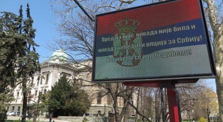 U Srbiji još šest žrtava zaraze koronavirusom, ukupno 3.630 oboljelih