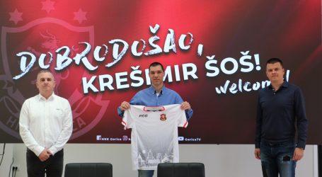 Gorica dobila novog kondicijskog trenera