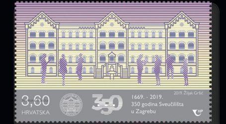 LIKOVNO POVEĆALO: Umjetničke poštanske marke –  mali biseri starog umijeća