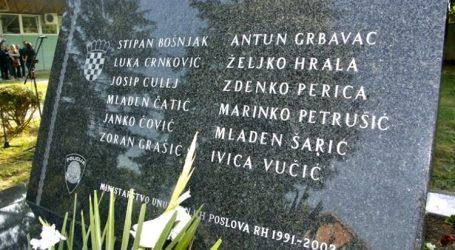 MUP: U Borovu sutra obilježavanje 29. obljetnice ubojstva 12 redarstvenika
