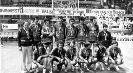 Zlatne godine jugoslavenske košarke