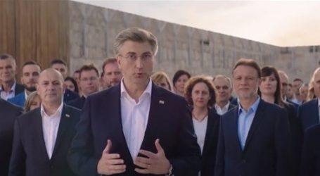 Izborni spot HDZ-a: Glavni predizborni program borba protiv koronavirusa