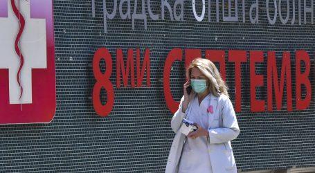 Novi policijski sat uveden u Sj. Makedoniji nakon porasta broja zaraženih Covidom-19