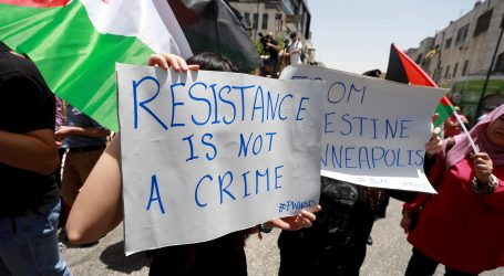 Na Zapadnoj obali dosad najveći prosvjed protiv Trumpova plana