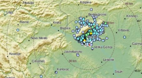 """Seizmolog Kuk: """"Potres je bio jači nego što su pokazivale prve informacije"""""""