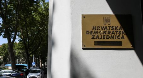 """Bjelovarski HDZ: """"Medijskim prostorom kolaju nevjerojatne količine dezinformacija, poluistina i lažnih vijesti"""""""