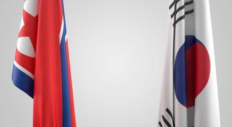 Objavljena snimka rušenja korejskog ureda za vezu