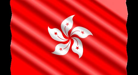 Policija zabranila prosvjed 1. srpnja povodom godišnjice predaje Hong Konga Kini