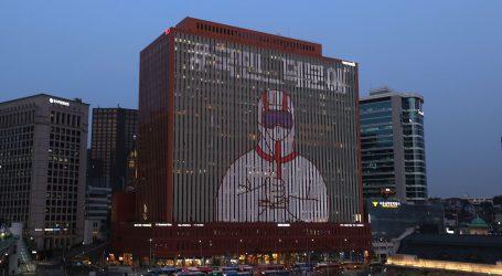 Seul uhitio vođu vjerske sekte povezane s najvećim žarištem covida u zemlji