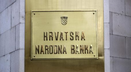"""ECB: """"Reforme u sklopu ERM II očuvat će stabilnost u Hrvatskoj"""""""