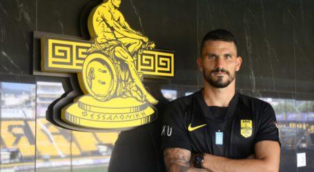 Toni Datković karijeru nastavlja u Grčkoj
