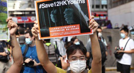 Policija u Hong Kongu ispalila suzavac na prosvjednike