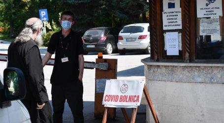 DALJNJI PAD U SRBIJI: 77 novozaraženih, dvoje umrlo