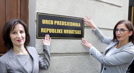 """Orešković: """"Ne bojimo se Milanovića i tražimo ostavke"""""""
