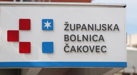 Završio inspekcijski nadzor u Čakovcu: Pacijent umro od sredstva za toaletu pacijenata