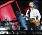 """""""McCartney III"""" – novi album legendarnog Beatlesa izlazi 11. prosinca"""