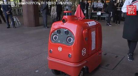 Autonomni robot dostavlja pisma i pakete u Tokiju