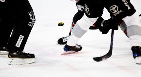 NHL otkazala All Stars utakmicu i zimski klasik