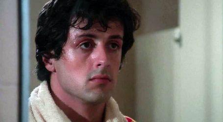 Dan kad je svijet upoznao Rockyja