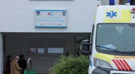 HUBOL prozvao Osječko-baranjsku županiju zbog neisplate plaće u našičkoj bolnici