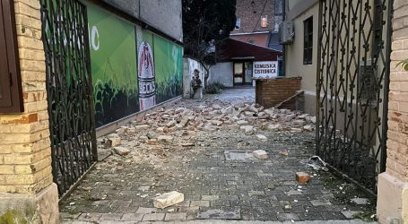 Objavljen i video potresa u Sisku