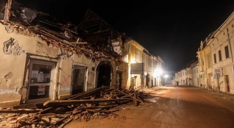 """Petrinjski kraj opet potresao """"prilično jak potres"""""""