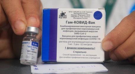 EMA nije primila zahtjev za odobrenjem ruskog cjepiva