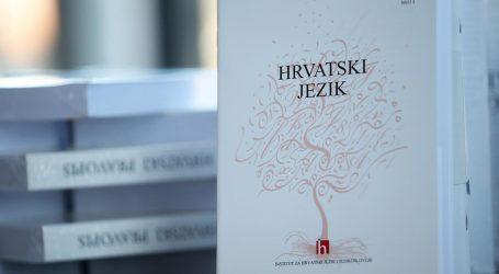 Mjesec hrvatskoga jezika: Institut poziva sve osnovne i srednje škole da dođu na virtualni sat