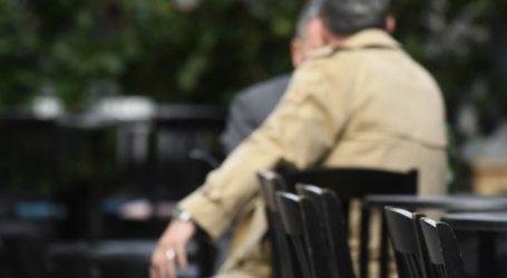 Otvorio kafić u Otočcu, čeka ga kaznena prijava