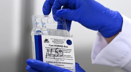 Srbija cijepila više od 2,5 milijuna ljudi, ali epidemija ne jenjava