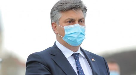 """Plenković: """"Moramo se boriti protiv diskriminacije Roma, to je odgovornost svih nas"""""""