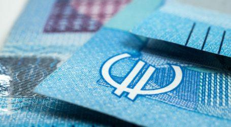 FELJTON: Što čeka Hrvatsku nakon uvođenja eura