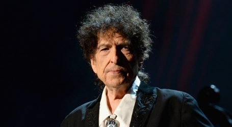 U Oklahomi se 2022. godine otvara muzej Boba Dylana