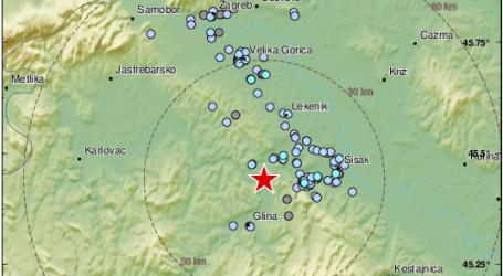 Potres jačine 2,4 Richtera zatresao Baniju