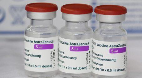 AstraZenecino preuzimanje Alexiona pod istragom britanskog regulatora za zaštitu tržišnog natjecanja