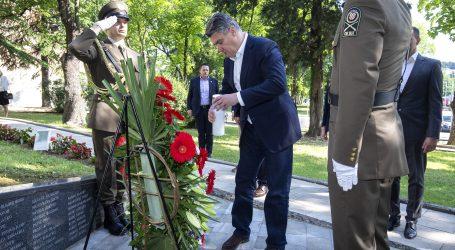 """Milanović na obljetnici 101. brigade: """"U demokraciji nije moguće isto misliti"""""""